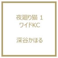 発売日:2017年03月23日 / ジャンル:コミック / フォーマット:コミック / 出版社:講談...