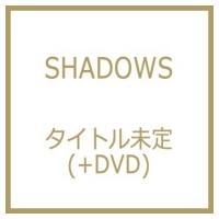 発売日:2017年04月26日 / ジャンル:ジャパニーズポップス / フォーマット:CD / 組み...
