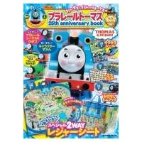 SC5 発売日:2017年04月13日 / ジャンル:実用・ホビー / フォーマット:ムック / 出...