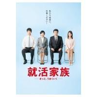 発売日:2017年08月02日 / ジャンル:国内TV / フォーマット:DVD / 組み枚数:5 ...