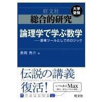 SC5 発売日:2017年05月30日 / ジャンル:物理・科学・医学 / フォーマット:全集・双書...
