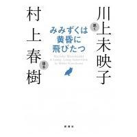 SC5 発売日:2017年04月27日 / ジャンル:文芸 / フォーマット:本 / 出版社:新潮社...