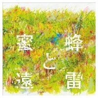 発売日:2017年05月26日 / ジャンル:クラシック / フォーマット:CD / 組み枚数:2 ...