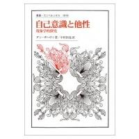 発売日:2017年05月23日 / ジャンル:哲学・歴史・宗教 / フォーマット:全集・双書 / 出...