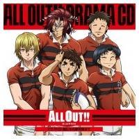 ドラマ CD / ALL OUT!! ドラマCD 俺たちの夢を乗せて 国内盤 〔CD〕 hmv
