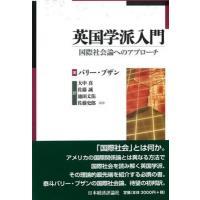 発売日:2017年05月28日 / ジャンル:社会・政治 / フォーマット:本 / 出版社:日本経済...