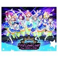 Aqours (ラブライブ!サンシャイン!!) / ラブライブ!サンシャイン!! Aqours First LoveLive! ~Step! ZERO to ONE~ Blu-ray Memori