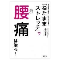 SC5 発売日:2017年08月25日 / ジャンル:物理・科学・医学 / フォーマット:本 / 出...