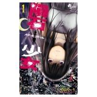 発売日:2017年09月15日 / ジャンル:コミック / フォーマット:コミック / 出版社:小学...