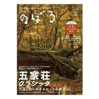 発売日:2017年09月15日 / ジャンル:実用・ホビー / フォーマット:本 / 出版社:西日本...