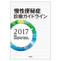 発売日:2017年10月03日 / ジャンル:物理・科学・医学 / フォーマット:本 / 出版社:南...