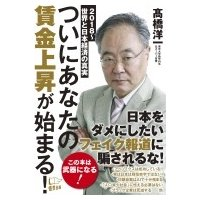 発売日:2017年10月14日 / ジャンル:ビジネス・経済 / フォーマット:本 / 出版社:悟空...
