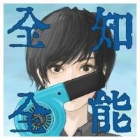 発売日:2017年11月08日 / ジャンル:ジャパニーズポップス / フォーマット:CD / 組み...
