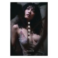 発売日:2017年10月05日 / ジャンル:アート・エンタメ / フォーマット:本 / 出版社:小...