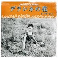 レプリ・シン / デラシネの花  〔CD〕|hmv