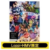 超特急 / 《Loppi・HMV限定盤 LIVE CD付き》 Bullet Train 5th Anniversary Tour 2017 Super Trans NIPPON Express  〔BLU-RAY DISC〕 hmv