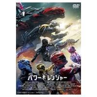 発売日:2018年02月07日 / ジャンル:洋画 / フォーマット:DVD / 組み枚数:1 / ...