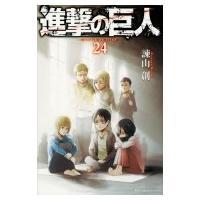 発売日:2017年12月08日 / ジャンル:コミック / フォーマット:コミック / 出版社:講談...