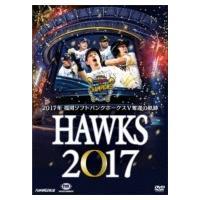 発売日:2018年01月16日 / ジャンル:スポーツ&ドキュメンタリー / フォーマット:DVD ...