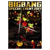BIGBANG (Korea) ビッグバン / BIGBANG SPECIAL EVENT 2017 (DVD)  〔DVD〕 hmv