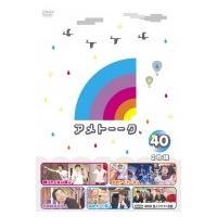 発売日:2018年03月28日 / ジャンル:国内TV / フォーマット:DVD / 組み枚数:2 ...