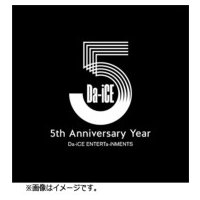 Da-iCE / Da-iCE LIVE TOUR 2017 -NEXT PHASE-  〔DVD〕|hmv