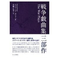 発売日:2018年03月 / ジャンル:アート・エンタメ / フォーマット:本 / 出版社:あっぷる...