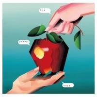 オムニバス(コンピレーション) / 椎名林檎トリビュートアルバム 「アダムとイヴの林檎」  〔CD〕|hmv