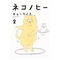 発売日:2018年04月27日 / ジャンル:文芸 / フォーマット:本 / 出版社:Kadokaw...