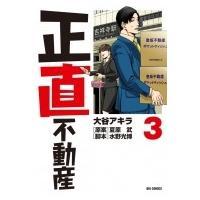 発売日:2018年08月 / ジャンル:コミック / フォーマット:コミック / 出版社:小学館 /...