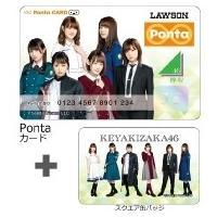 欅坂46 Pontaカード(スクエア缶バッジ付) TypeC  〔Goods〕|hmv