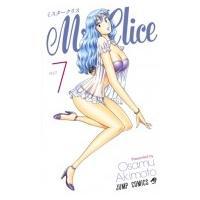 Mr.Clice 7 ジャンプコミックス / 秋本治 アキモトオサム  〔コミック〕