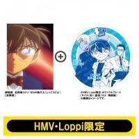 劇場版 『名探偵コナン』 Blu-ray・DVDが発売!