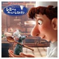 レミーのおいしいレストラン  / レミーのおいしいレストラン(オリジナル・サウンドトラック) 国内盤 〔CD〕 hmv