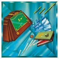 YMO (Yellow Magic Ohchestra) イエローマジックオーケストラ / イエロー・マジック・オーケストラ (Standard Vinyl Edition)|hmv