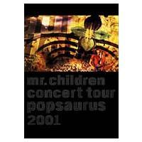 mr children concert tour pop saurus 2001 dvd 91861 hmv books online yahoo yahoo. Black Bedroom Furniture Sets. Home Design Ideas