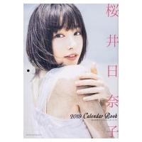 発売日:2018年10月 / ジャンル:アート・エンタメ / フォーマット:ムック / 出版社:Ka...