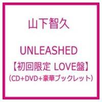 発売日:2018年11月28日 / ジャンル:ジャパニーズポップス / フォーマット:CD / 組み...