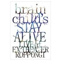 brainchild's / brainchild's -STAY ALIVE- LIVE at EX THEATER ROPPONGI (Blu-ray)  〔BLU-RAY DISC〕|hmv