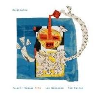須川崇志 / Outgrowing 国内盤 〔CD〕