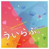 発売日:2018年11月02日 / ジャンル:サウンドトラック / フォーマット:CD / 組み枚数...