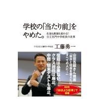 発売日:2018年12月 / ジャンル:語学・教育・辞書 / フォーマット:本 / 出版社:時事通信...