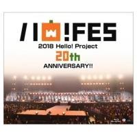 Hello! Project ハロープロジェクト / Hello! Project 20th Anniversary!! Hello! Project ハロ!フェス 2018 〜Hello! Project 20th Anniversa|hmv