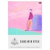 カン・ミンヒョク (from CNBLUE) / 4GIFTS 〜 Best of Solo Fan Meeting  &  On The Cheek (DVD+CD)  〔DVD〕|hmv