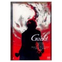 発売日:2001年11月30日 / ジャンル:ジャパニーズポップス / フォーマット:DVD / 組...