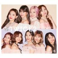 TWICE / #TWICE2 【初回限定盤B】 (+DVD)  〔CD〕|hmv