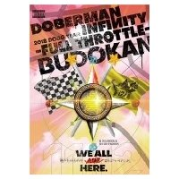 DOBERMAN INFINITY / DOBERMAN INFINITY 2018 DOGG YEAR 〜FULLTHROTTLE〜 in 日本武道館  〔DVD〕|hmv