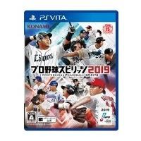 Game Soft (PlayStation Vita) / 【PS Vita】プロ野球スピリッツ2019  〔GAME〕|hmv
