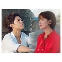 TV サントラ / ボーイフレンド 輸入盤 〔CD〕