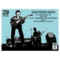 斉藤和義 サイトウカズヨシ / KAZUYOSHI SAITO 25th Anniversary Live 1993-2018 25<26 〜これからもヨロチクビーチク〜 Live a hmv
